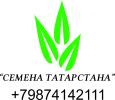 """Ассоциация """"Семена Татарстана"""""""