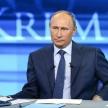 Путин о проблеме с ипотекой для многодетных семей: «Это реальная ошибка Правительства России»