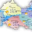 Сегодня в Татарстане ожидается дождь, гроза и до +30