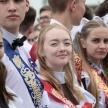 В Казани впервые пройдет общегородской выпускной