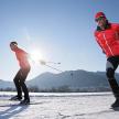 В казанском поселке Мирный появится лыжно-биатлонный комплекс