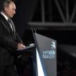 Путин о проведении WorldSkills: «Казань сделала все, что было нужно»