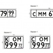 В республике начали выдавать автомобильные номера нового образца
