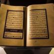 В Москве пройдет презентация издания с переводами смыслов Корана на татарский язык