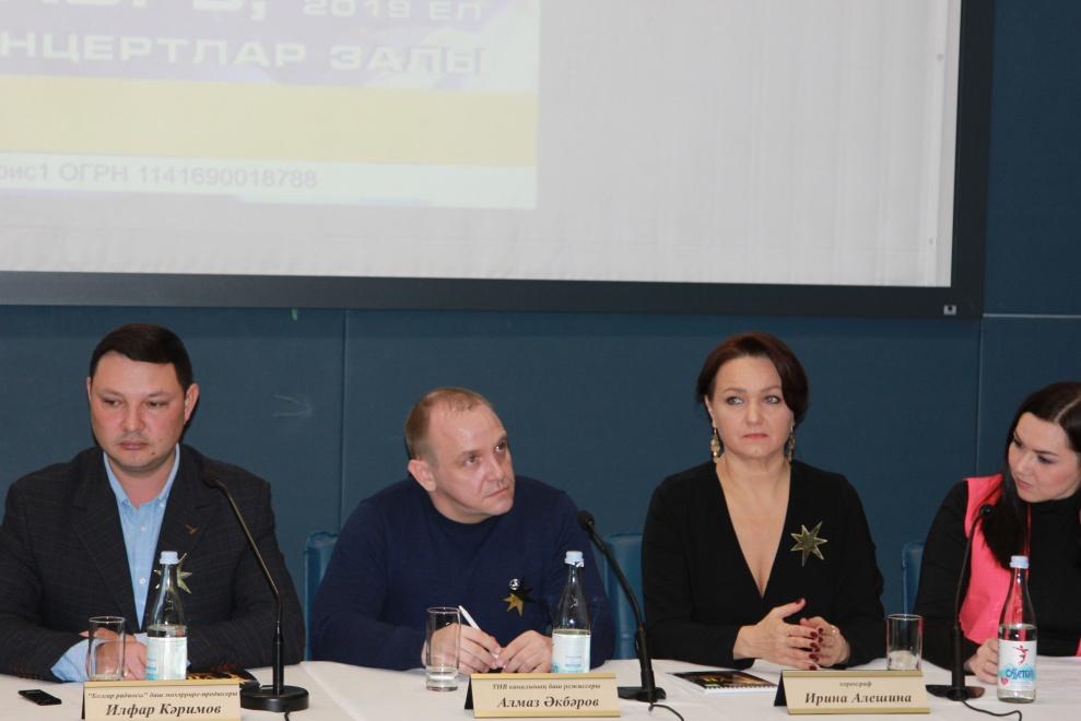 """Пресс-конференция - """"Болгар радиосы"""" VII Милли музыкаль премиясе"""