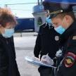 За сутки в Татарстане составили почти 1,5 тыс. протоколов за нарушение самоизоляции