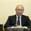 Путин примет решение о продлении режим изоляции в конце апреля