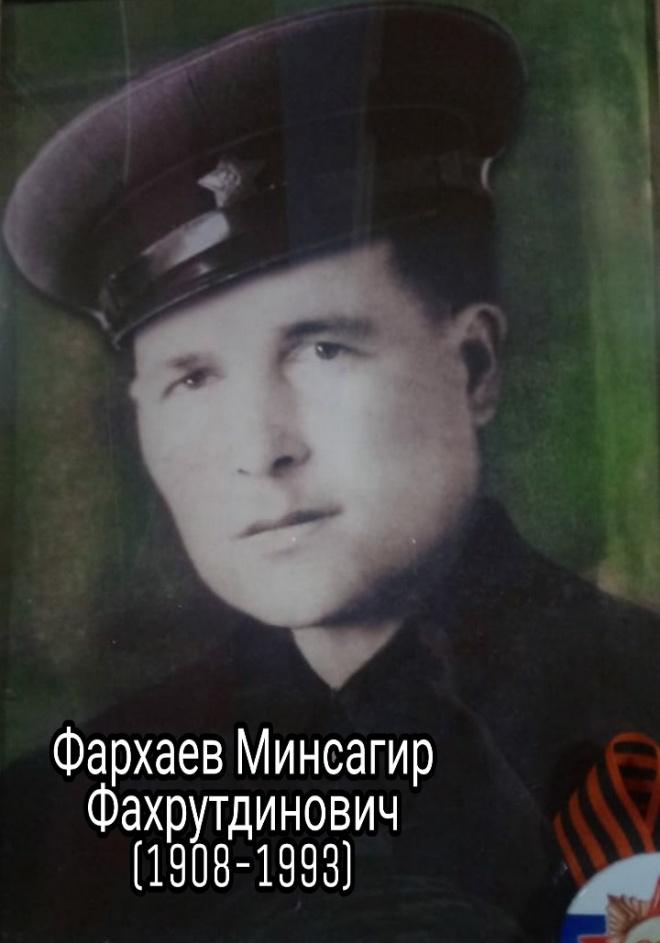 """Үлемсез полк"""
