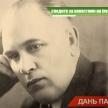 В Казани отметили 133 года со дня рождения знаменитого актера и режиссера Карима Тинчурина