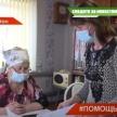 Как волонтеры акции «Ярдэм янешэ - Помощь рядом» помогают пожилым людям в Тукаевском районе Татарстана