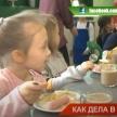 В Министерство образования Татарстана поступило 177 жалоб от родителей на школьное питание