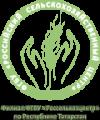 Федеральное государственное бюджетное учреждение «Российский сельскохозяйственный центр»