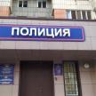 В полицию обратились более 2 600 обманутых вкладчиков Finiko