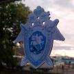В Татарстане компания «Аргамак» уклонилась от уплаты налогов на 34 млн рублей
