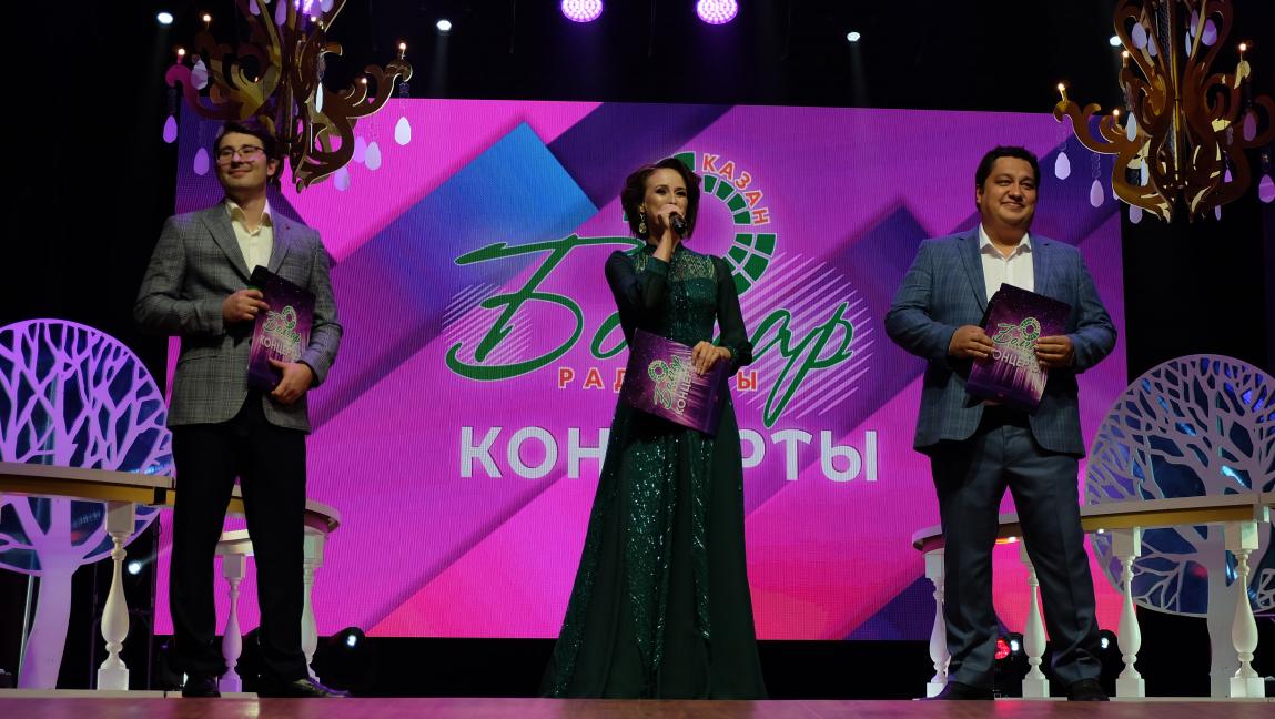 """""""Болгар радиосы"""" концерты"""