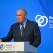 Жителей Китая восхитило «последнее предупреждение» Путина Европе