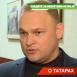 Бахтияр Измайлов: мировым центром татарской нации является Татарстан