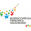 В нерабочие дни Всероссийская перепись населения продолжится в обычном режиме