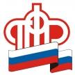 Татарстанцы могут получить консультацию Пенсионного фонда в соцсетях