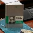 Книга «Минтимер Шаймиев» из серии ЖЗЛ поступила в открытую продажу
