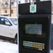 Власти Казани определили выходные дни для платных парковок на 2017 год