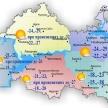 В Татарстане ночью похолодает до 32 градусов мороза